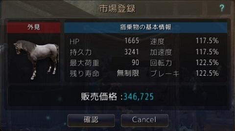 2016-11-17_175366221.jpg