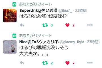 SnapCrab_NoName_2016-11-23_16-42-53_No-00.png