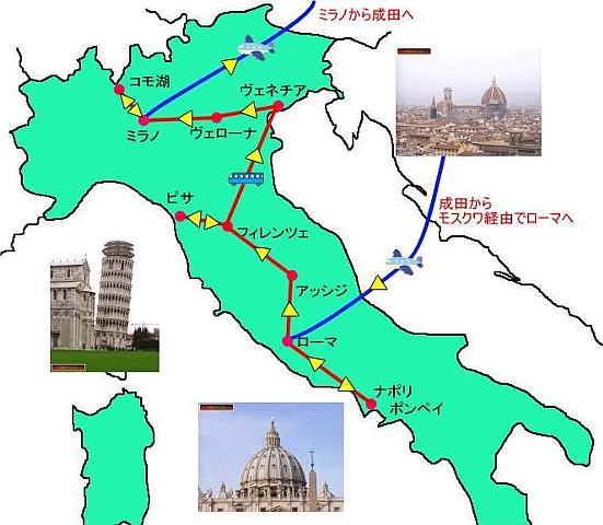 イタリア 観光地図
