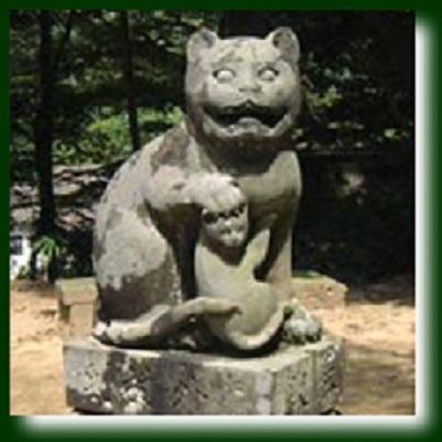 94峰山の木島神社あneko2[1]