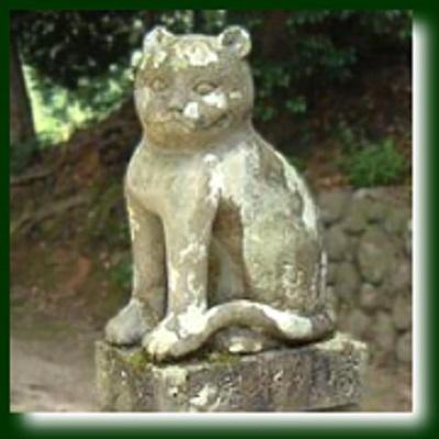 95峰山の木島神社んneko1[1]