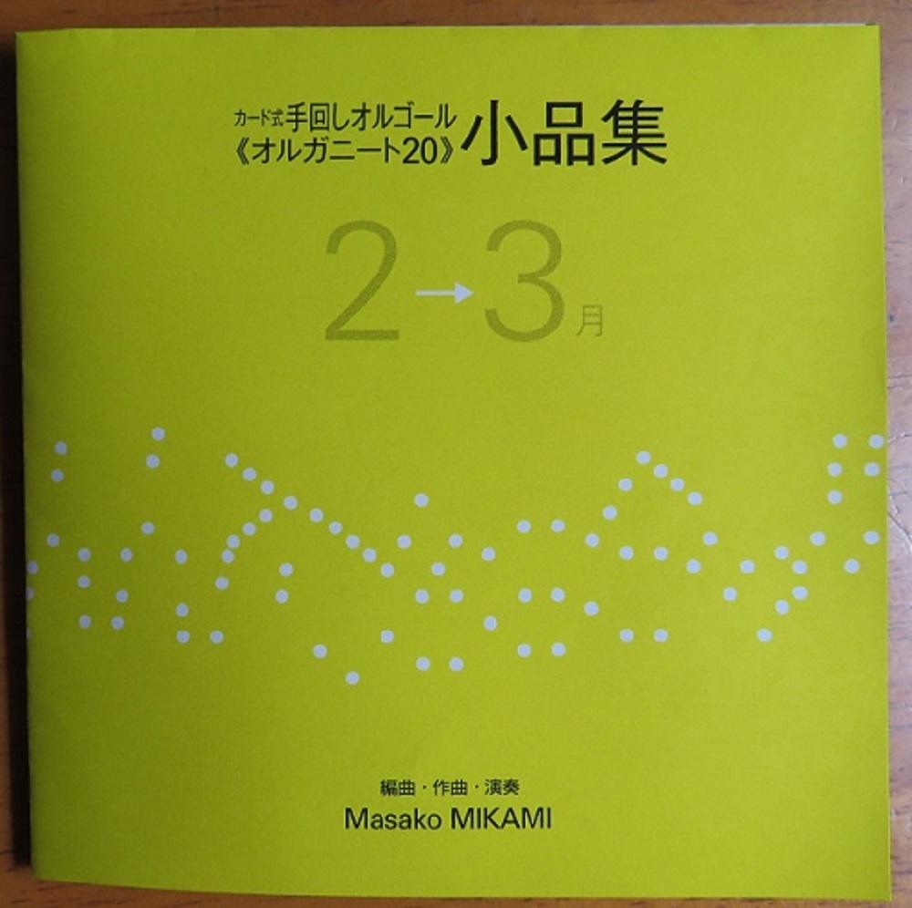 2IMG_0921