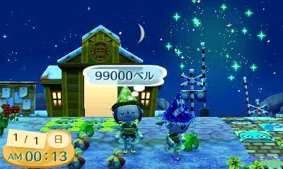 99000ベル