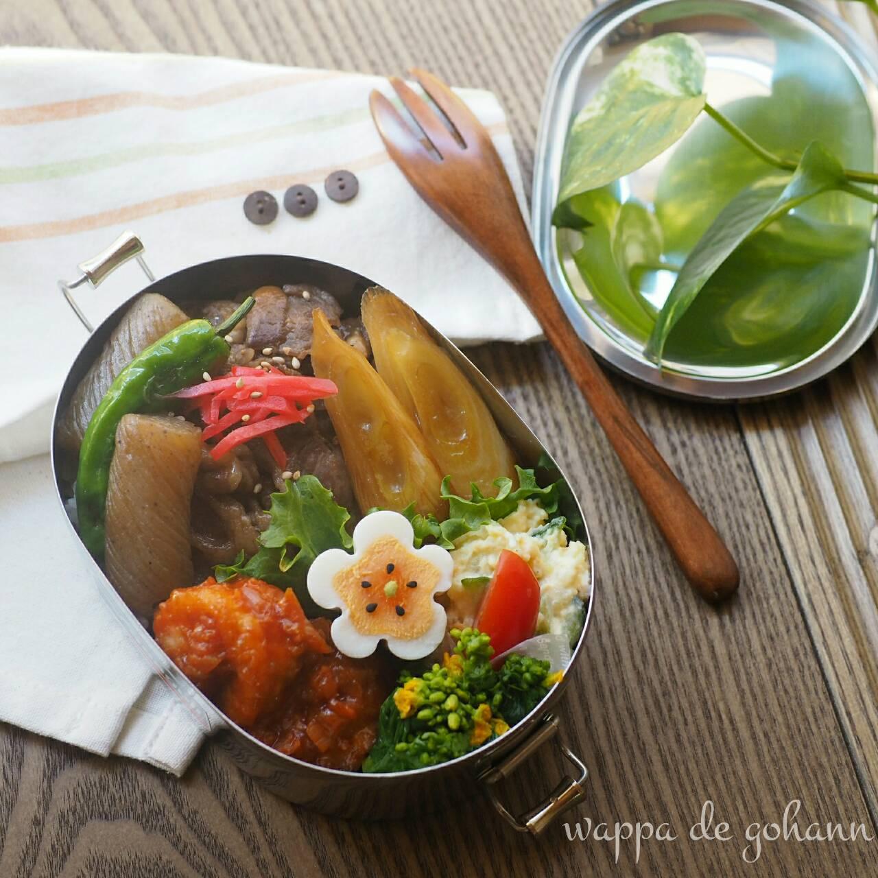 豚すき煮丼弁当