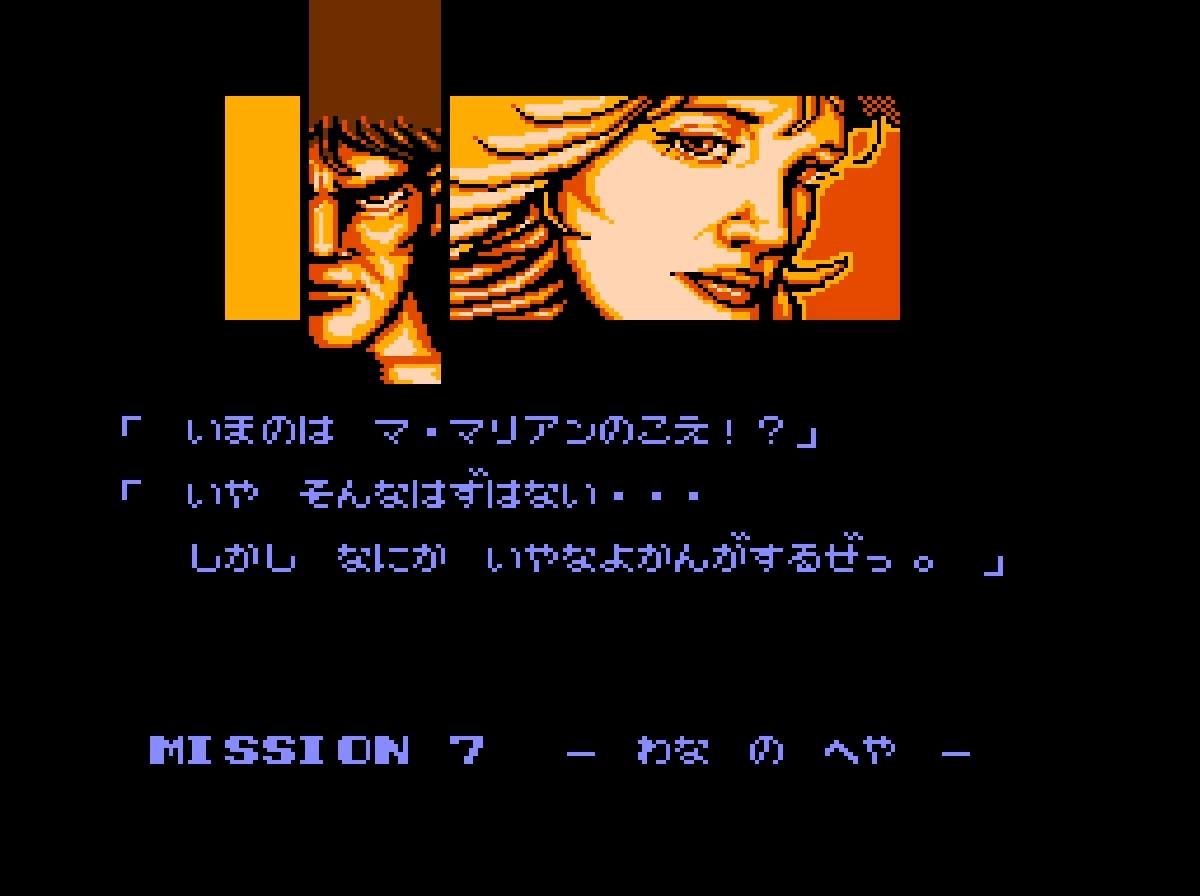 dd2_m7.jpg