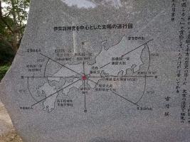 淡路島・伊弉諾いざなぎ神宮で②