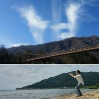 立ち昇る雲