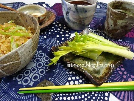 なんとなく11-18 【連食】 (1)marimekko _ブラパラ (2)marimekko+陶芸家の器 【イメージの違い】7
