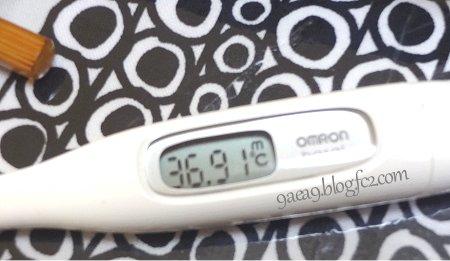 高温期に入ったらしい