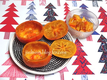 なんとなく12-08 初めての 柿グラタン 肉厚赤ピーマングラタン 1