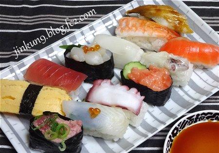 なんとなく12-14 冗談ではなく お寿司 12貫 半額249円の 晩ご飯 2