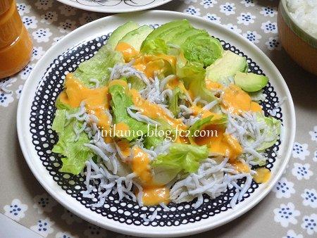 なんとなく12-15 ひとり暮らしは健康に最も気をつけるべき 栄養素を意識した晩ご飯 4