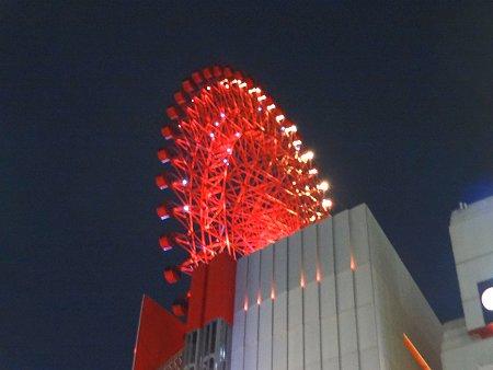 ヘップファイブ 大阪 梅田 赤い観覧車