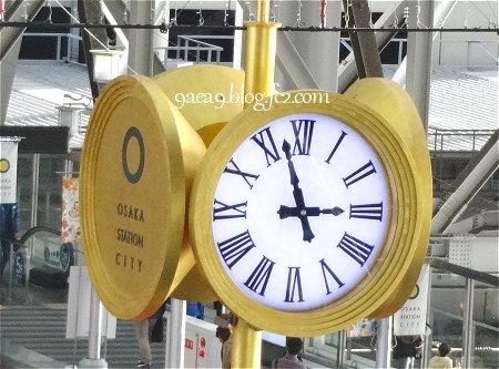 間違いなく 私の時間はゆるやかに進んでいる 大阪梅田