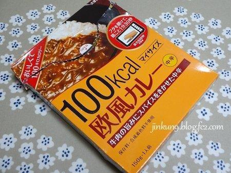 100kcal 欧風カレー