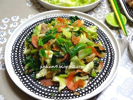なんとなく02-02 盛食い 肉と野菜 3