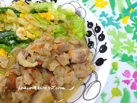 なんとなく02-07 marimekko KESANT で 爽やかに 節約&ダイエット食 2