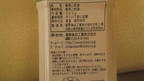 4_20161219131224b63.jpg