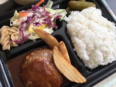 ついに韓国のお弁当にハンバーグが・・・!!