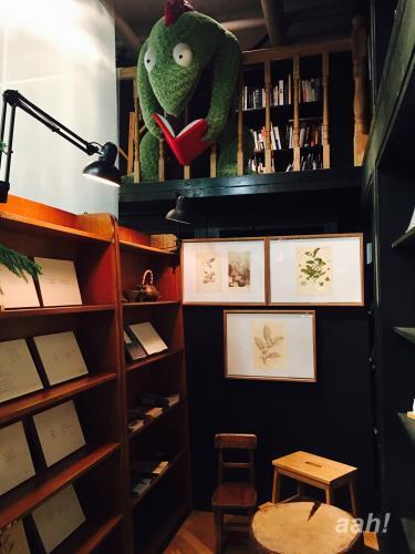 本のある空間。