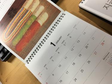 ちゃんとカレンダーですw