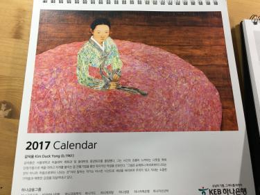 来年度のカレンダーをいただきました