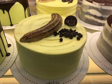 バナナのケーキw