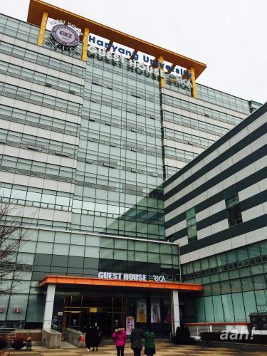 漢陽大学エリカキャンパス