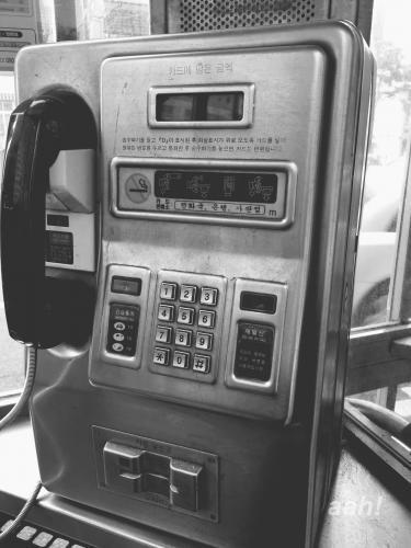 滞在する街にある公衆電話。街のいたる場所にあるので電話をかけないといけない場合など覚えておくと便利。