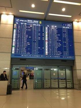 仁川空港より。