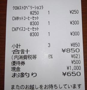 IMG_122751 (21)