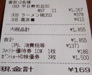 IMG_114325 (6)