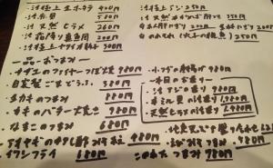 IMG_194403 (8)