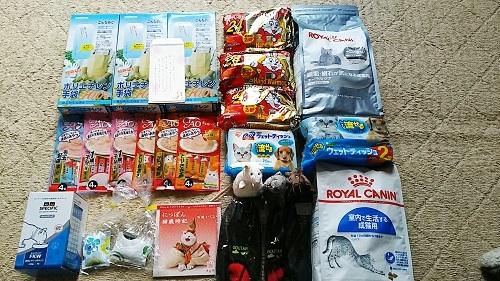 支援物資(Y.Iさま)2