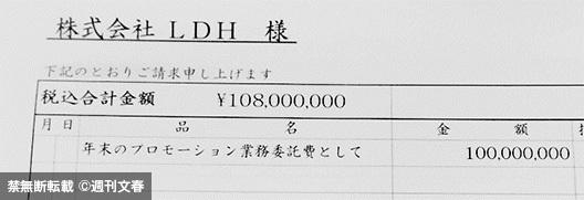 20161026-00006709-sbunshun-000-view.jpg