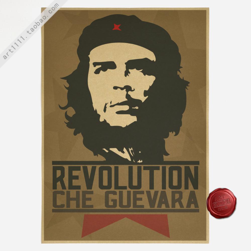 革命チェ-ゲバラ郷愁ヴィンテージクラフト紙映画ポスター装飾画壁ステッカー印刷アート30-42センチメートル