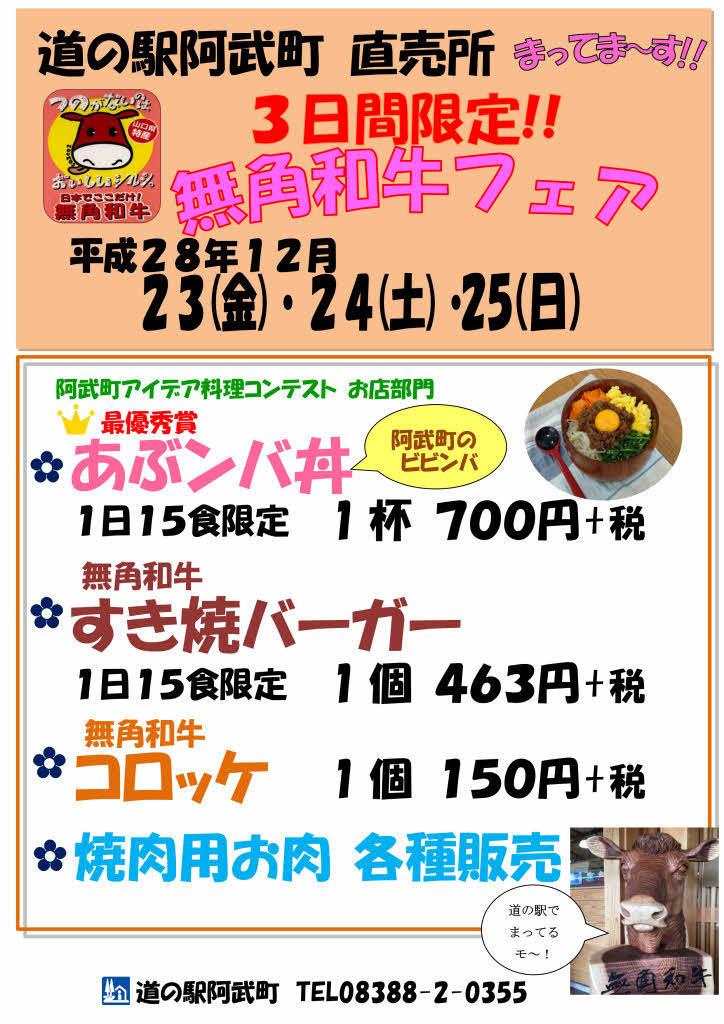 3日間限定!!!!!