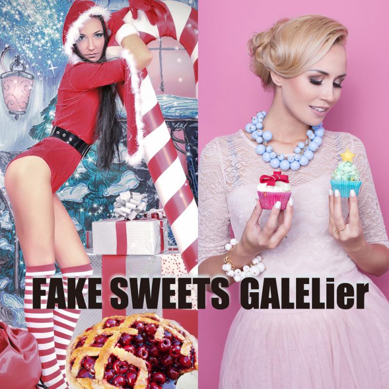 KISEN ERIKA +ClayPatissieres FAKE SWEETS GALELier