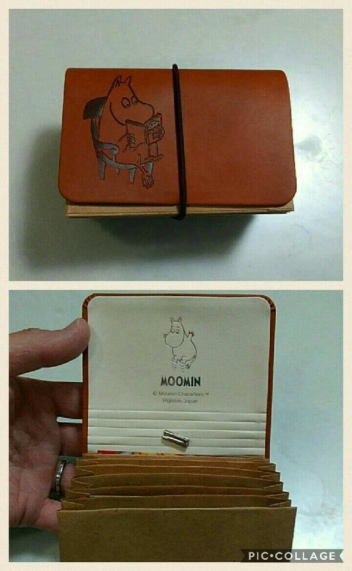 新しいカードケース
