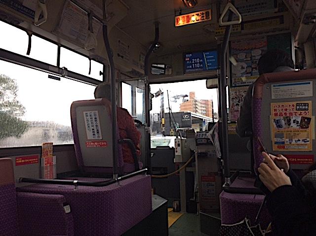 1211松江市
