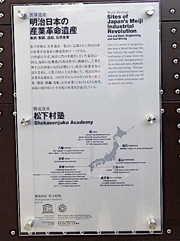 0114吉田松陰8
