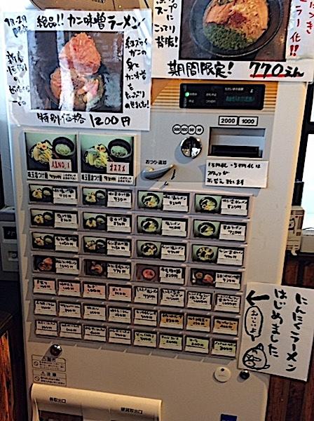 0121奨1