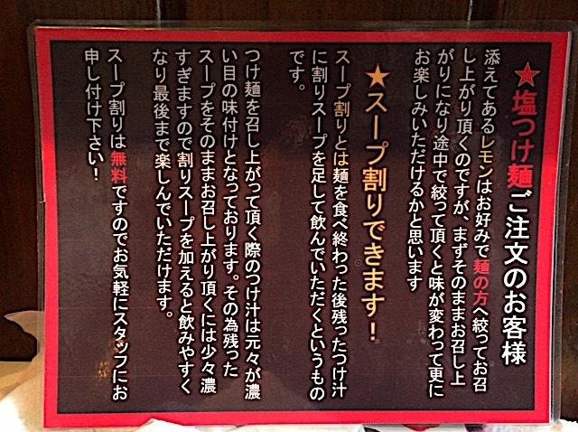 0121奨3