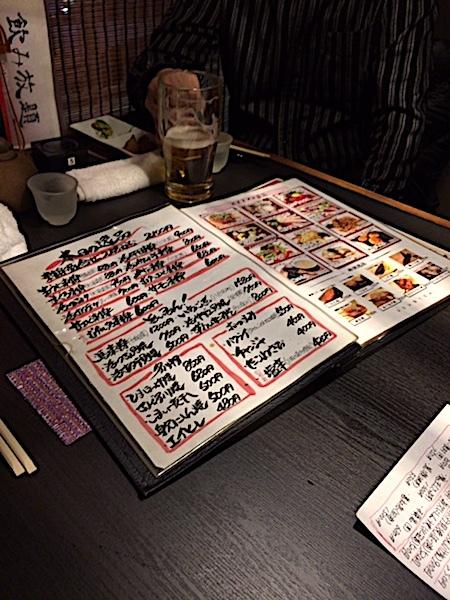 0201飲み会3