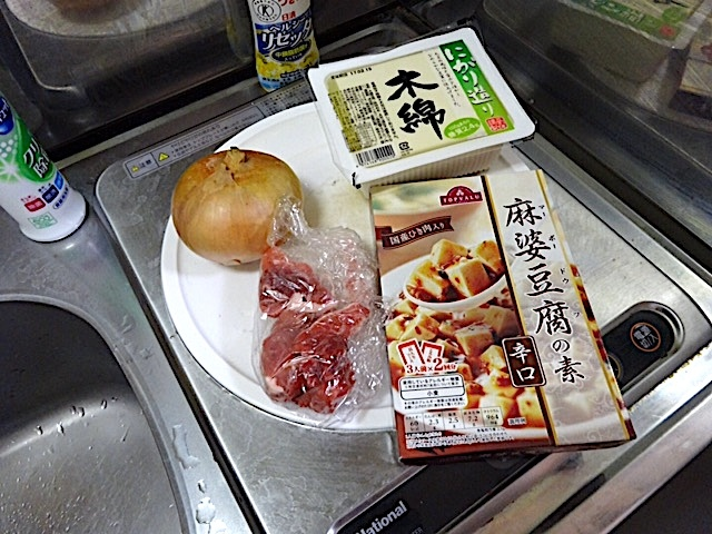 0209ディナー