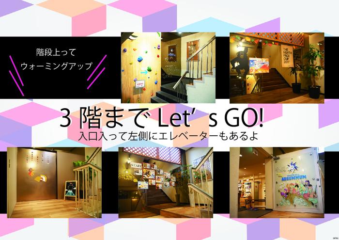 階段-01-01-01