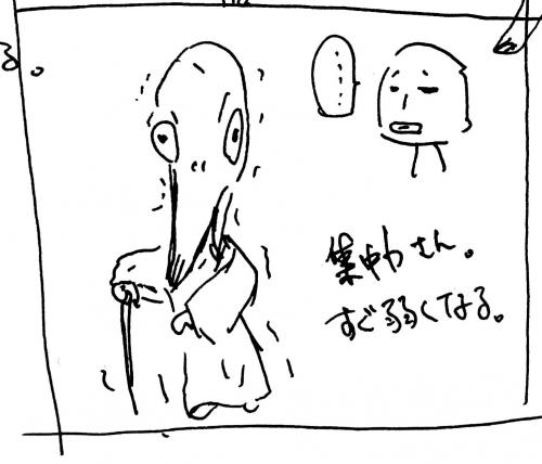 絵_91#1