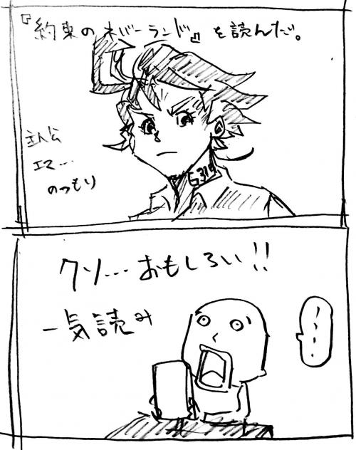 絵_100