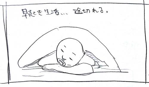 絵_102