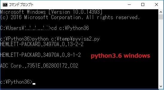python32.jpg